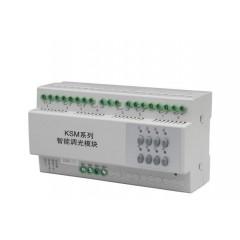 输入模块四路智能照明控制系统