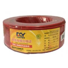 大西洋电线BV硬芯单股BV1.5.2.5.4.6.10平方国标单芯家装家用电缆