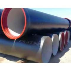 DN400 DN500 DN600 DN700 DN800 DN900 DN100 球墨铸铁管 给排水