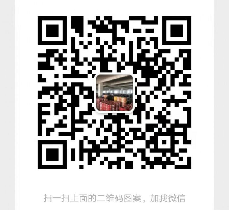 QQ图片20191202082457