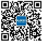 QQ截图20200104162050